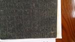江戸時代寺子屋で使用した仮名文字の版木